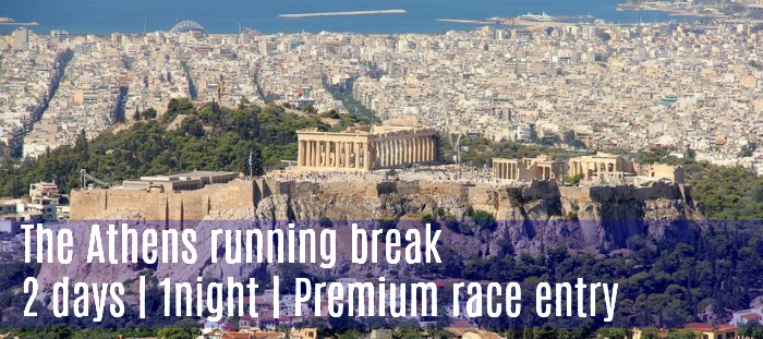 ATHENS Running Break 21