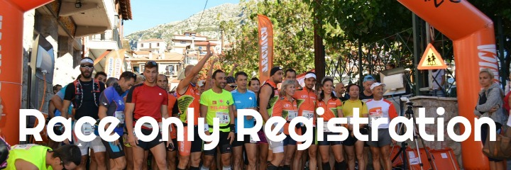 Arachova trail race register
