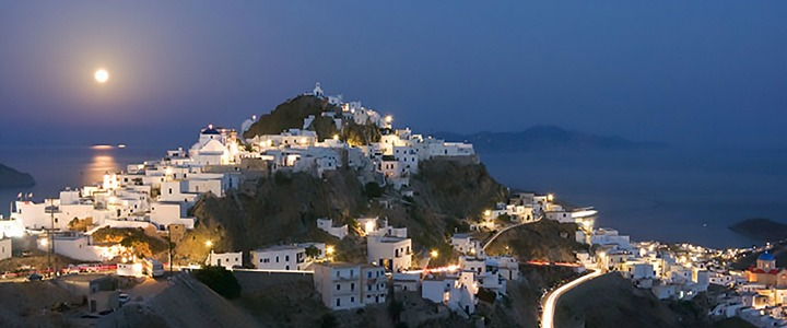 Serifos Welcome