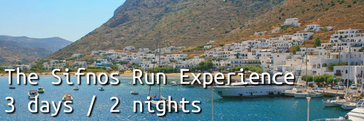 Sifnos Run 2nights