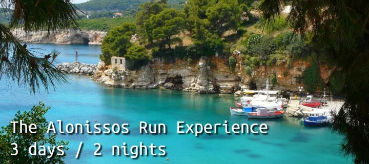 alonissos run exp