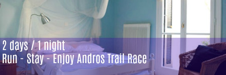 andros trail 2d1n