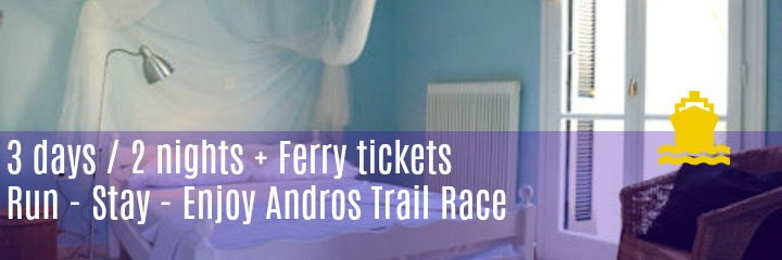 andros trail 3d2nF