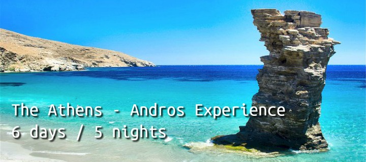 andros tr ath exp